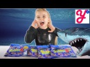 Пранк для Яны Очень Опасные Акулы и Компания Пакетики с Сюрпризами Sharks and Co DeAgostini