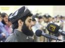 Emotional beautiful Quran recitation by Qari Muhammad Al Kurdi