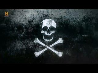 Пиратское сокровище тамплиеров 6. Остров сокровищ (2015) History Channel - Видео Dailymotion