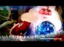 Новогоднее именное видео поздравление от Деда Мороза 2015 mp4