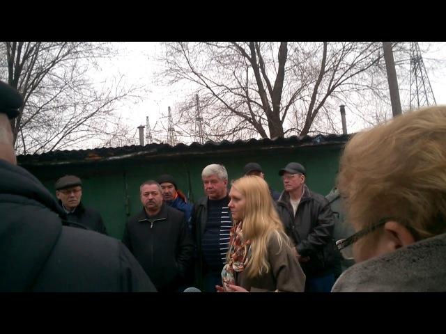 Братеево 05.03.2017 собрание против сноса гаражей