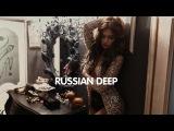 Олег Майами - Ты ветер, я вода (Andrey Petrov Remix)