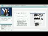 eLama: Как создавать эффективные рекламные кампании во «ВКонтакте» от 14.09.17