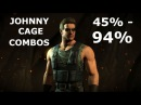 MKXL Johnny Cage New Highest Combos 94%