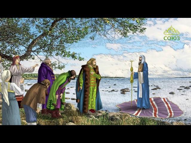 16 июля. Святитель Василий, епископ Рязанский и Муромский.