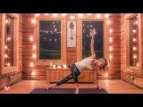 Йога для силы при стрессе -  Вечерний класс при свечах. Yoga For Stress & Strength ♥ Candlelit Evening Flow