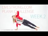 Elis - Plank Challenge Week 2  Элис - Тренировка с планками (2 неделя)