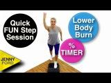 Интервальная степ-аэробика - Быстрое кардио. Step Aerobics Sweaty Interval Training Workout Video Quick Cardio