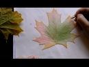 МК Кленовый лист из фоамирана Автор Козьякова Юлия
