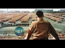 Война Гитлера 2 серия из 2 1943 1945.1994 HD