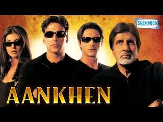 Aankhen - Full Movie In 15 Mins - Amitabh Bachchan - Akshay Kumar - Sushmita Sen