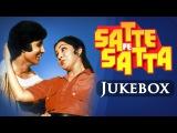 All Songs of Satte Pe Satta JUKEBOX (HD) - Amitabh Bachchan - Hema Malini -  Superhit Hindi Songs