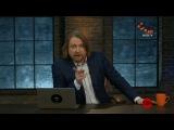 Люмпен Шоу   Полный выпуск от 07.04.17