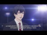 Seikaisuru Kado 3 серия русские субтитры Risens Team  Правильный ответ Кадо 03 эпизод