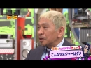 WIDE na SHOW (2017.07.23) - Extras SP (やっと放送できるスペシャル)