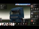 Strim - Euro Truck Simulator 2 LIVE