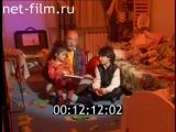 Женские истории (ОРТ, 13.02.2000) Анна Козакова