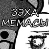 ZX-Memas #01