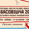 БАСОВІШЧА 2018   BASOWISZCZA 2018  