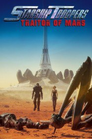 Звёздный десант: Предатель Марса / Starship Troopers: Traitor of Mars (2017)