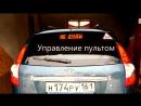 Продвинутые стоп огни на ростовском авто