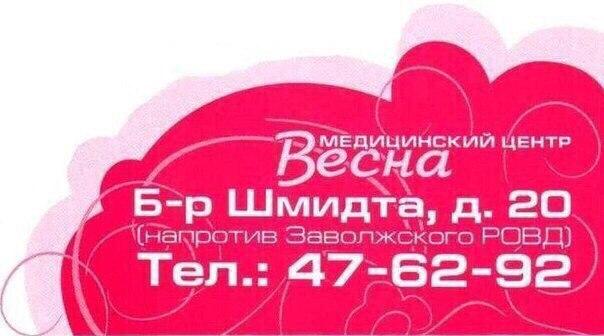 СЕРТИФИКАТ на косметологическую процедуру на выбор!