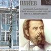 Детская школа искусств № 1.Имени М.П.Мусоргского