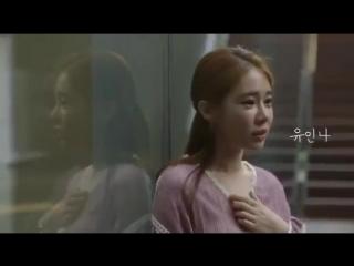 Южная Корея. Тайное послание. (сериал) 18 серий. 2015 год. (480)