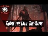 Путь к сердцу девушки лежит через ее грудную клетку | Friday the 13th: The Game