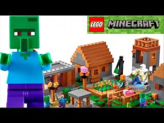 Лего Майнкрафт 21128 Деревня. Обзор LEGO Minecraft the Village. Смотреть видео Майнкрафт на русском