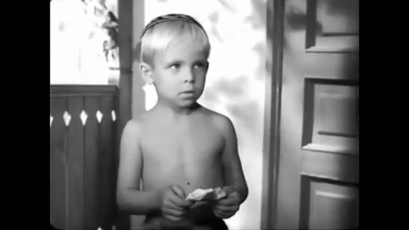 Дядя Петя, ты дурак Фильм Серёжа, 1960 г