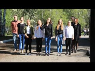 11 класс - Заглавное видео на последний звонок