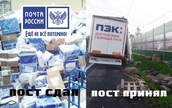 В Тверской области ПЭК не довез груз 😅 В сети уже гуляют истории на эт