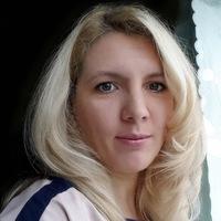 Александрина Сысенко