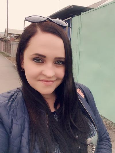 Екатерина Зленко