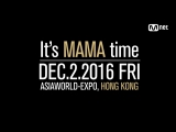 2016MAMA Its MAMA Time 161202 EP.0