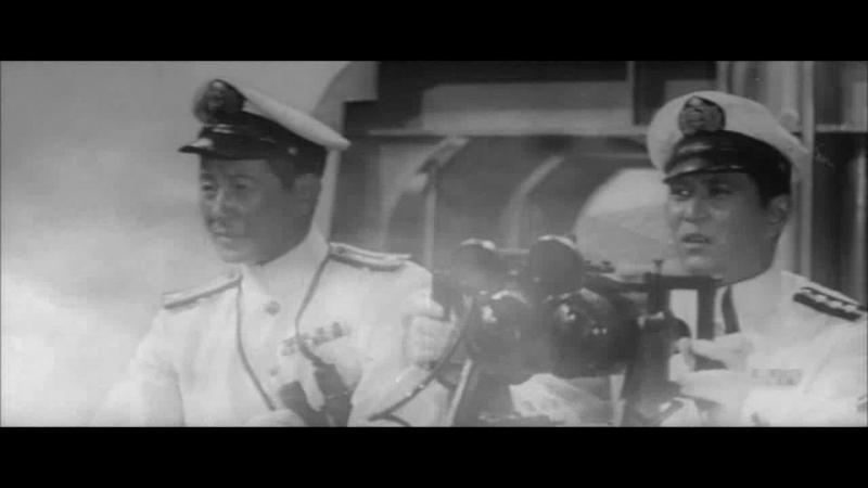 Подводная лодка I-57 не сдаётся! (1959). Последний бой между японской подлодкой и американскими кораблями