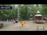 Вице-премьер Шабалатов ведёт двойную игру вокруг уголовной стройки на Ленинском проспекте, - жители Воронежа