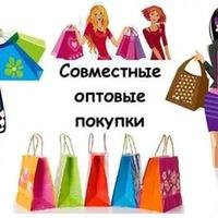 Все для мам и детей (совместные закупки)   ВКонтакте d38d79eb896