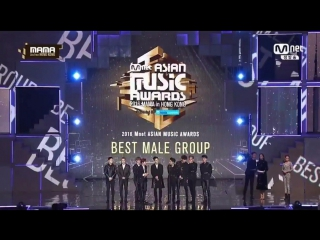 161202 2016 MAMA EXO Best Male Group Award