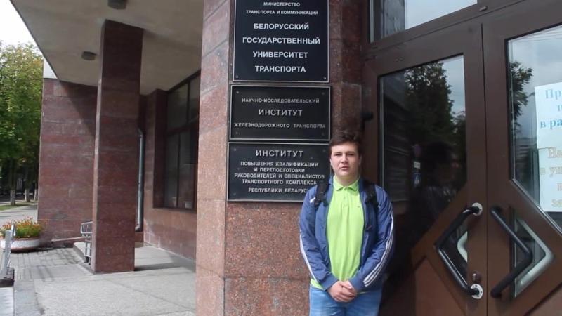 Отзыв Сергея: теперь студента БелГУТа