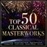 Бетховен - 5 симфония. часть 1
