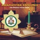 Amaphoyisa Asolundi - I Trust In God