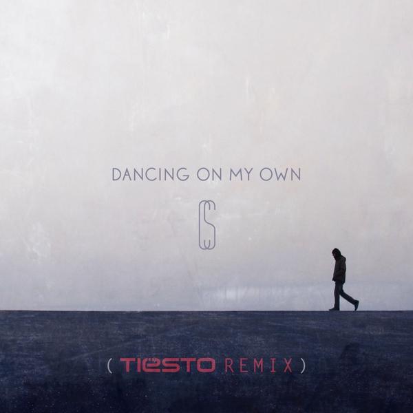 On my own (feat. Nefera) — troyboi | last. Fm.