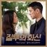 Kim HyunA (lalasweet) - Yes! Love