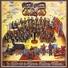 Procol harum the edmonton symphony orchestra