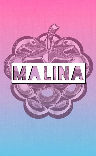 Малина Малина