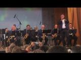 30 летие Симферопольского профессионально -  художественного эстрадно - духового оркестра.