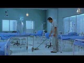 Отрывок из Фильма: Грустная история любви / Kyon Ki (2005) - Ананд (Салман Кхан) делает уборку 😄