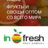 """""""Инфреш"""" - свежие фрукты и овощи"""